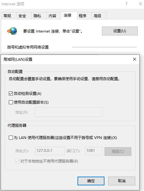 LTSC恢复微软商店 PC微信双开