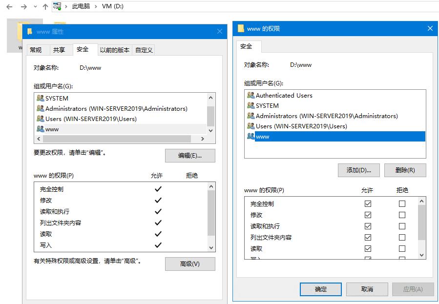 HTTP 错误 403.14 - Forbidden