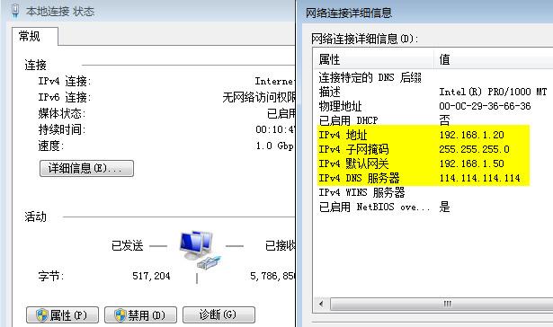 3种系统的多网卡多网关配置