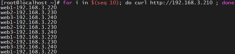 CentOS7 nginx使用upstream负载均衡