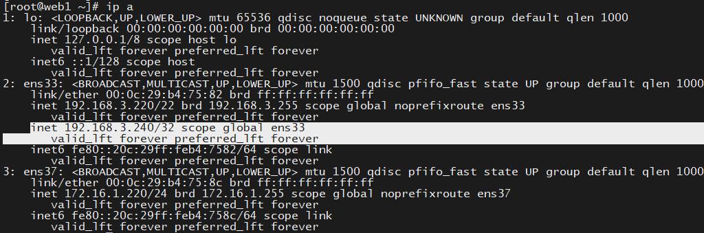 nginx keepalived双网卡双网段热备配置