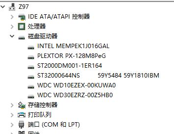 英特尔Optane Memory傲腾16G